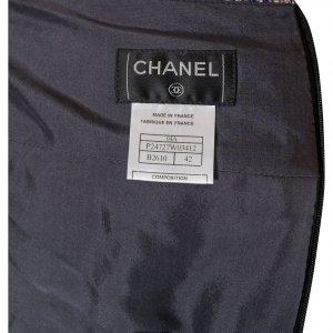 חצאית סרוגה מעויינית כחול לבן כסף עם פייטים בתחתית 3