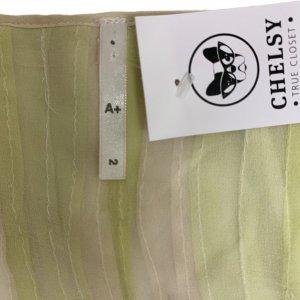 עליונית משי שמנת ירוק - +A 6