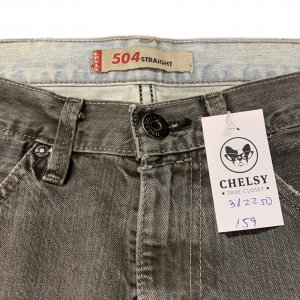 מכנס ג׳ינס ארוך אפור לגבר 4