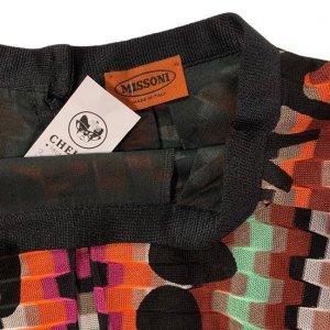 חצאית סריג צבעוני - Missoni 5